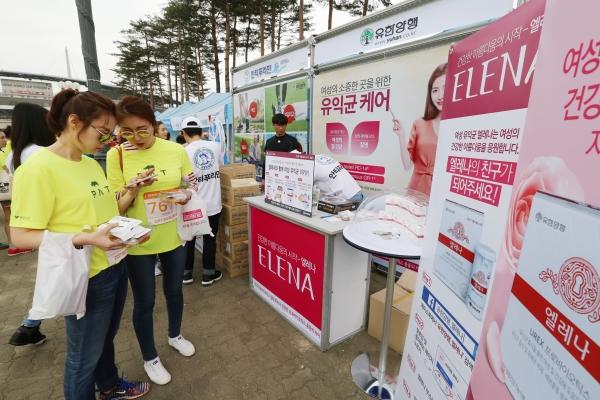 유한양행 부스에서 참가자들이 상품들을 살펴보고 있다. ⓒ성혜련 사진 객원기자