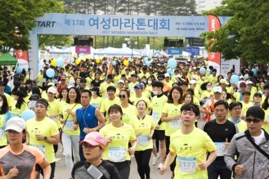 제17회 여성마라톤대회가 13일 오전 서울 마포구 월드컵공원 평화의광장에서 열렸다. ⓒ이정실 여성신문 사진기자