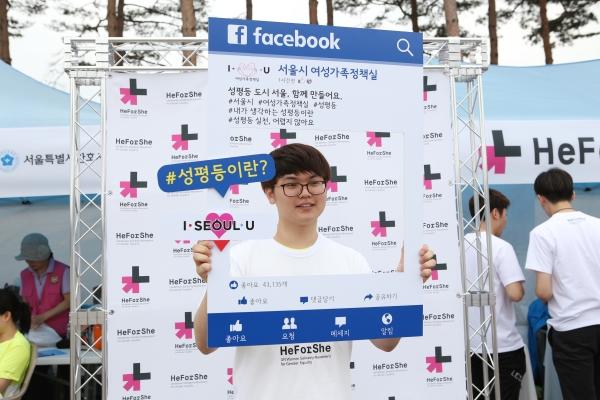 대회장에 부스를 차린 서울시 여성가족정책실에선 히포시 포토존 앞에서 포토 프레임판을 활용해 '내가 생각하는 성평등이란'을 주제로 참가자들의 의견을 들었다. ⓒ연수희 객원기자
