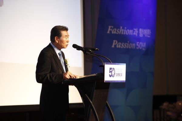 15일 서울 강남구 인터컨티넨탈 그랜드볼룸에서 슈페리어 창립 50주년 기념식이 열렸다. 김귀열 슈페리어 회장이 기념사를 하고 있다. ⓒ슈페리어