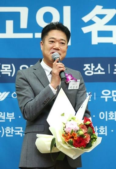 25일 서울 중구 프레지던트호텔에서 열린 제19회 여성이 뽑은 명품대상 시상식에서 여성가족부장관상인 '여성을 위한 사회공헌기업상'을 수상한 이은우 ㈜크린랲 이사가 수상 소감을 말하고 있다. ⓒ이정실 여성신문 사진기자