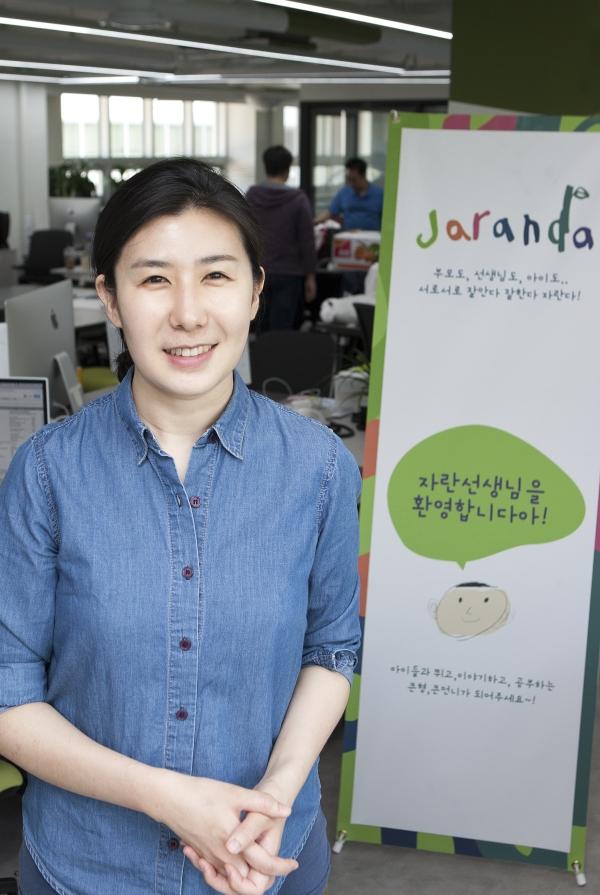 자란다 장서정 대표. ⓒ이정실 여성신문 사진기자