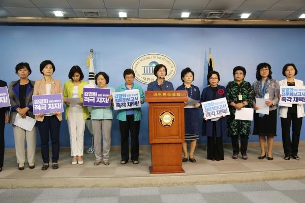 9일 국회에서 여성단체들과 더불어민주당 여성 의원들이 강경화 외교부 장관 후보자의 인사청문 보고서 채택을 촉구하는 긴급기자회견을 열었다. ⓒ남인순 의원실