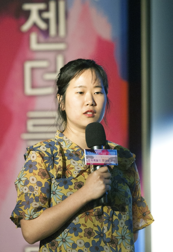 여성예술인연대(AWA)의 유재인 작가 ⓒ이정실 여성신문 사진기자