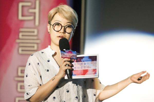 '방송작가유니온'의 황민주 작가 ⓒ이정실 여성신문 사진기자