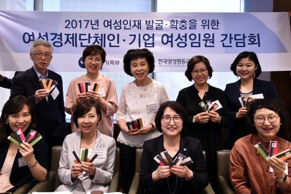 한국양성평등교육진흥원은 26일 오전 서울 중구 은행회관 뱅커스클럽에서 민간·경영분야 기관·단체 대표자 대상 간담회를 열었다. ⓒ한국양성평등교육진흥원