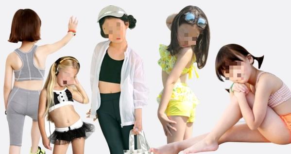 요즘 아동복 쇼핑몰 화보들 중엔 여아들을 성적으로 대상화하는 이미지가 적지 않다.
