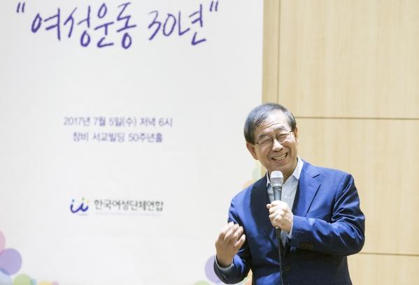 박원순 서울시장이 행사에 참석해 축사를 전하고 있다. ⓒ이정실 여성신문 사진기자