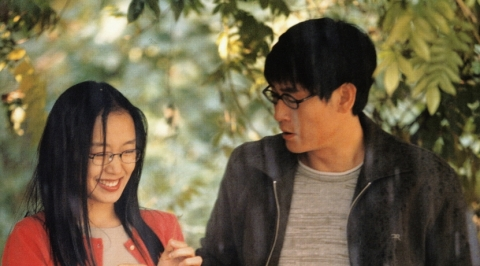 영화 '나도 아내가 있었으면 좋겠다' ⓒ제21회 부천국제판타스틱영화제 제공