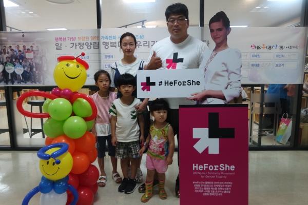 '워킹대디 가족사랑교육'과 '신통남프로젝트'에 참가한 남성들이 히포시캠페인에 동참했다. ⓒ대구일가정양립지원센터