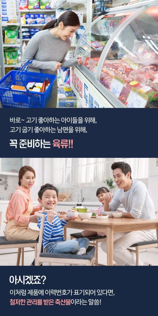 지난 8월 1일 축산물품질평가원 페이스북 게시물 ⓒ축산물품질평가원 페이스북 캡처