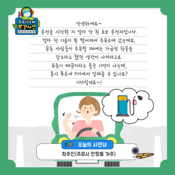 지난 7월 19일 한국환경공단 페이스북 게시물 ⓒ한국환경공단 페이스북 캡처