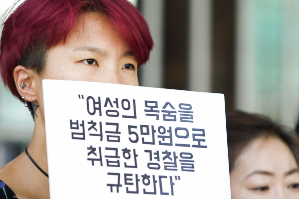 지난 11일 한국여성민우회 등 12개 여성단체가 서울 서대문 경찰청 앞에서 '여성의 목숨을 범칙금 5만원으로 취급한 경찰을 규탄한다' 긴급 기자회견을 열었다. ⓒ이정실 여성신문 사진기자