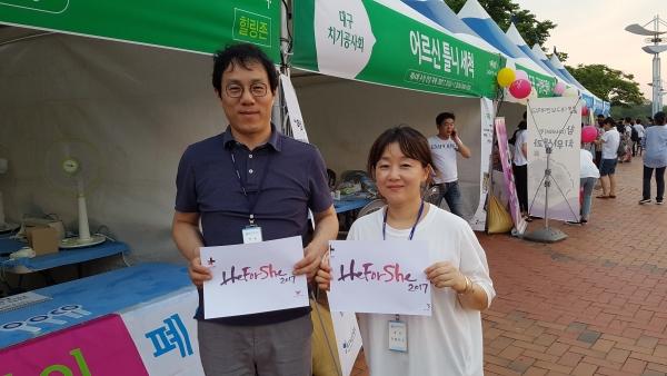 홍진만, 구유니스 수성구약사회 임원 ⓒ대구시수성구약사회