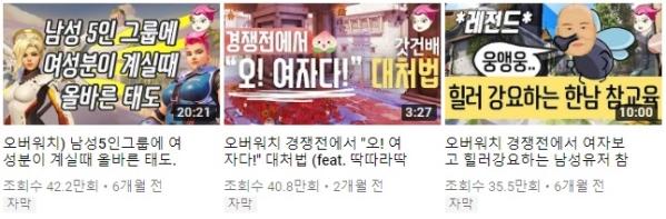 갓건배 인기 동영상 ⓒ유튜브 영상 캡처
