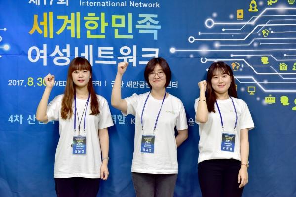 (왼쪽부터) '차세대 여성리더 아이디어톤(Idea-thon)' 대상 수상자인 강문정, 김나영, 이유경 씨(한국외대 산업경영공학과3) ⓒ여성가족부 제공