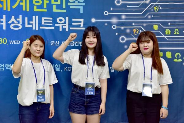 (왼쪽부터) '차세대 여성리더 아이디어톤(Idea-thon)' 최우수상 수상자인 김금령, 김혜원, 최주연 씨(우석대 광고홍보학과3) ⓒ여성가족부 제공
