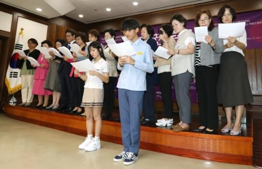 참석자들이 여권통문을 낭독하고 있다.