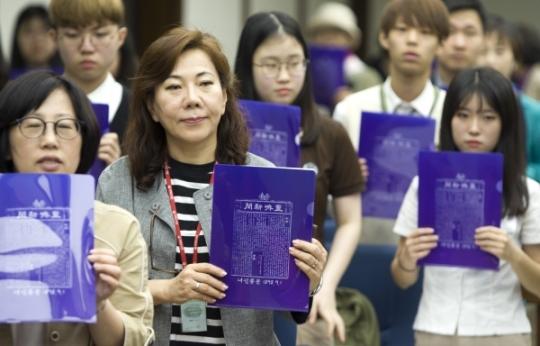 참석자들이 여권통문을 들고 퍼포먼스를 진행하고 있다.