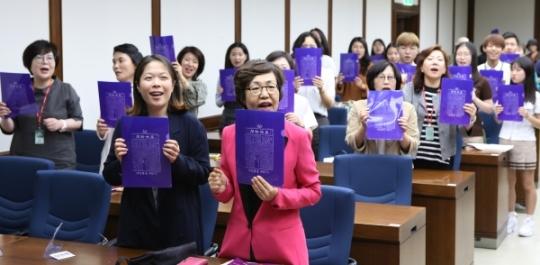 기념식의 마지막 순서로 참석자들이 여권통문을 들고 구호를 외치고 있다.