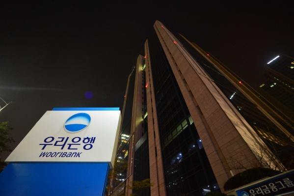서울 중구 우리은행 본점 모습 ⓒ뉴시스·여성신문