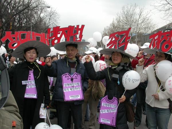 2003년 3.8 한국여성대회 현장 ⓒ한국여성단체연합