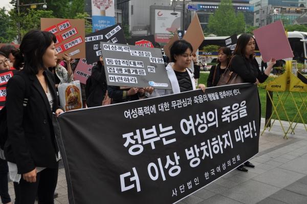 2012년 5월 16일 여성폭력에 대한 무관심과 죽음의 행렬을 멈춰라! 거리행동 ⓒ한국여성단체연합