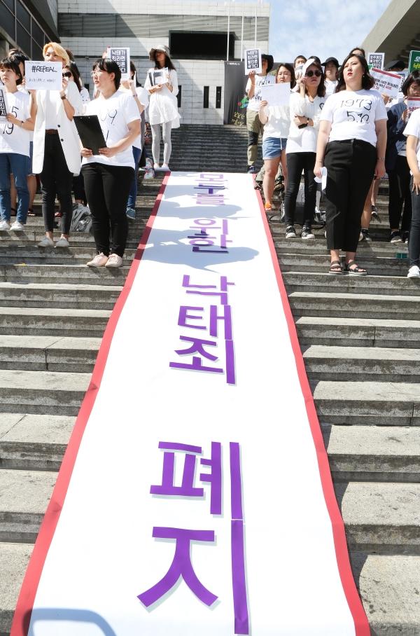 '모두를 위한 낙태죄 폐지 공동행동'은 28일 오전 11시 반 서울 광화문 세종문화회관 계단 앞에서 공동행동 발족 퍼포먼스를 진행했다. ⓒ이정실 여성신문 사진기자