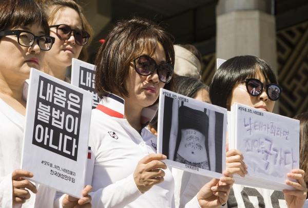 28일 오전 11시 반 서울 광화문 세종문화회관 계단 앞에서 열린 '모두를 위한 낙태죄 폐지 공동행동' 발족 퍼포먼스 행사에 참석한 여성들이 피켓을 들고 있다. ⓒ이정실 여성신문 사진기자