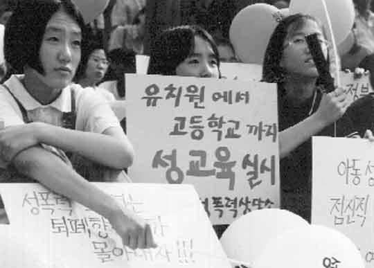 한국여성의전화 부설 성폭력상담소의 최근 조사에 따르면 교사의 성폭력 수준이 심각한 것으로 나타나고 있다.