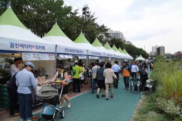 은평구는 13일 불광천에서 '은평구 사회적경제 어울림 한마당'을 개최한다. ⓒ은평구