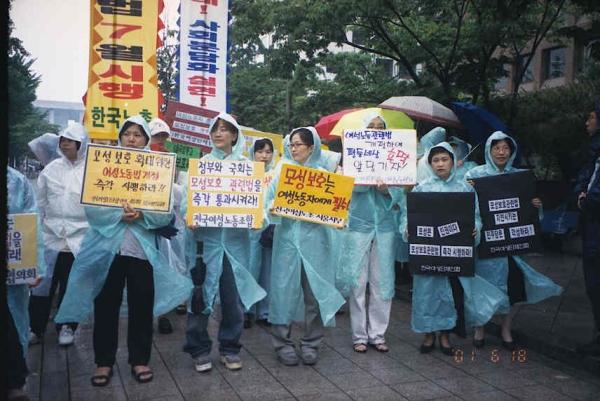 2001년 6월 18일 열린 모성보호법 집회 모습. ⓒ한국여성단체연합