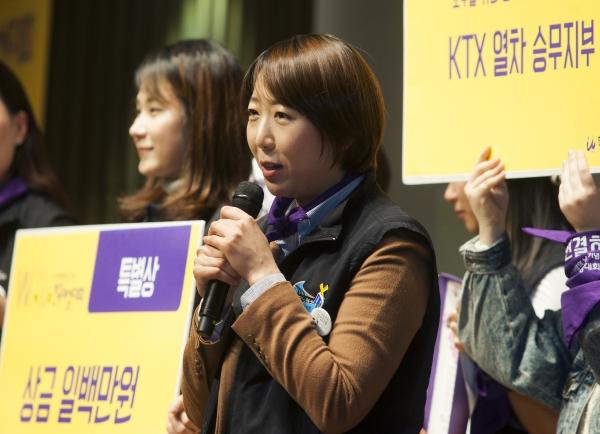 2007년 3.8 한국여성대회에서 '올해의 여성운동상'을 수상한  KTX 여승무원들이 소감을 말하고 있다. ⓒ이정실 여성신문 사진기자