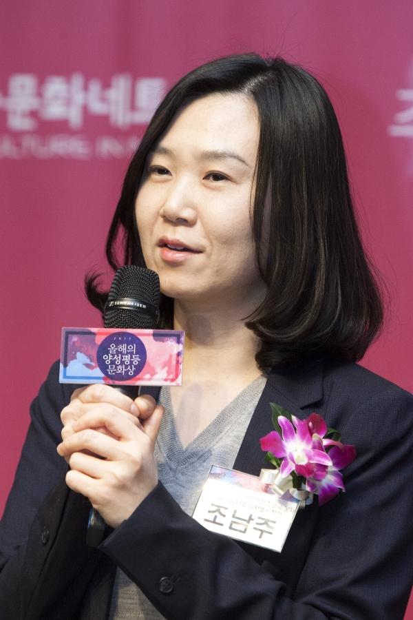 20일 오후 3시 서울 중구 한국프레스센터 국제회의장에서 열린 '2017 올해의 양성평등문화인상' 시상식에서 올해의 양성평등문화콘텐츠상을 수상한 조남주 작가가 수상소감을 말하고 있다. ⓒ이정실 여성신문 사진기자