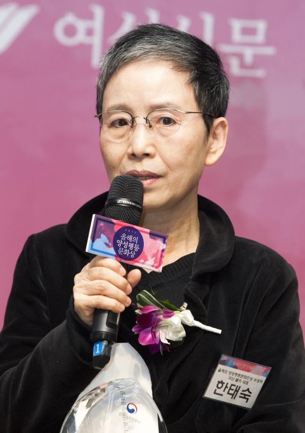 20일 오후 3시 서울 중구 한국프레스센터 국제회의장에서 열린 '2017 올해의 양성평등문화인상' 시상식에서 양성평등문화상을 수상한 한태숙 연출가가 수상소감을 말하고 있다. ⓒ이정실 여성신문 사진기자