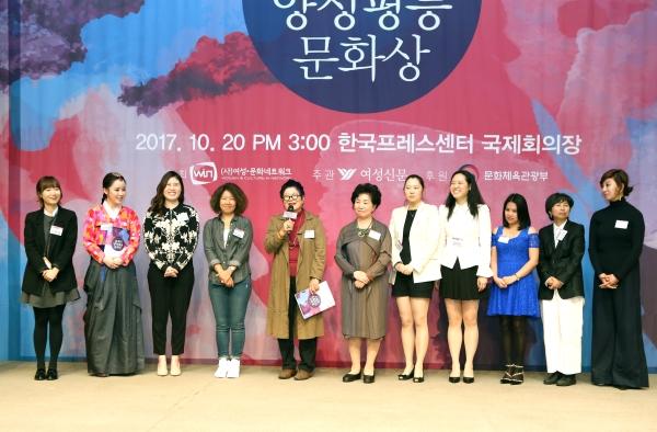 양성평등문화상 10년을 맞아 올해 시상식에는 역대 수상자들도 함께 해 자리를 빛냈다. ⓒ이정실 여성신문 사진기자