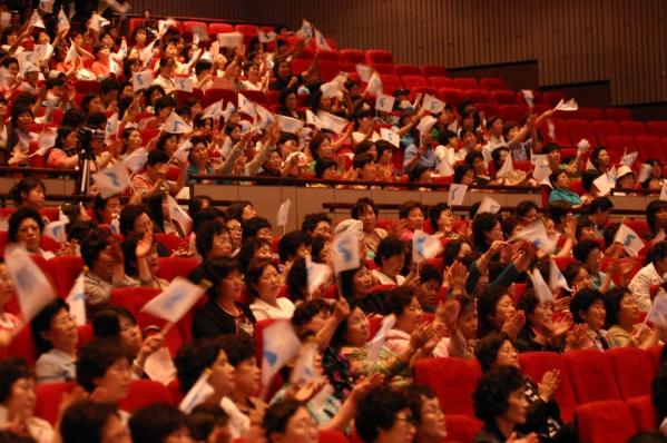 2006년 6월 15일 6.15공동선언발표 6돌 기념 민족통일대축전 ⓒ한국여성단체연합