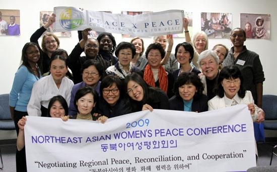 2009년 동북아여성평화회의 ⓒ한국여성단체연합
