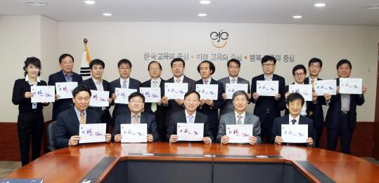 설동호(앞줄 가운데) 대전시 교육감이 최근 시 교육청 간부 공무원들과 함께 히포시 서명식을 갖고 기념촬영을 하고 있다.