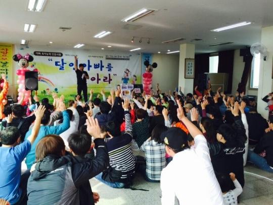 사)한자녀더갖기운동연합은 지난달 24일 제2회 '달인 아빠를 찾아라' 행사를 개최했다. ⓒ사)한자녀더갖기운동연합