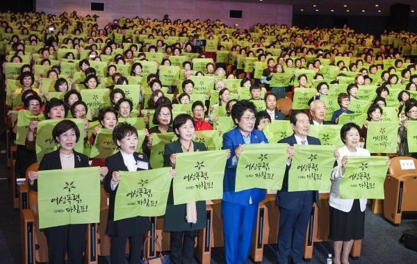 지난해 10월 27일 열린 제51회 전국여성대회에서 참석자들이 퍼포먼스를 하고 있다. ⓒ이정실 사진기자