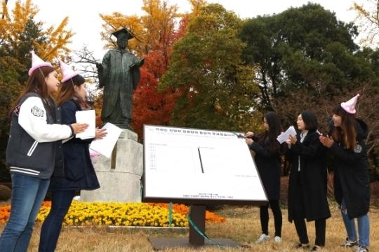 이화여대 김활란 동상 앞에서 '김활란 친일행적 알림팻말 세우기 제막식'이 진행되고 있다.