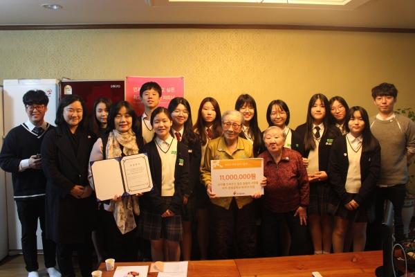 위안부 할머니들의 쉼터인 마포구 '평화의 우리집'을 찾아 기부금 1,100만원을 전달한 경원중학교 학생들 ⓒ서초구청