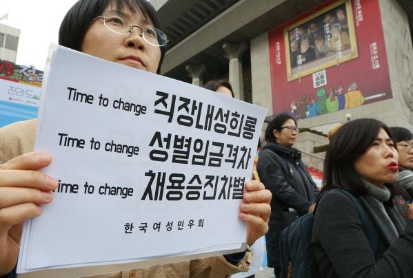 지난 10일 서울 광화문 세종문화회관 계단에서 여성단체들이 '여성에게 모든 기업이 한샘이다' 기자회견을 열고 있다. ⓒ이정실 여성신문 사진기자