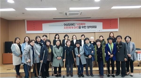 한국여성장애인연합은 지난 9일 오후 서울 영등포구 이룸센터 누리홀에서 '여성장애인 가정폭력 지원체계 마련을 위한 정책포럼'을 열었다. 포럼을 마친 후 참석자들이 자리를 함께했다. ⓒ한국여성장애인연합