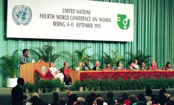 1995년 북경에서 열린 제4차 유엔 여성회의 ⓒ한국여성단체연합