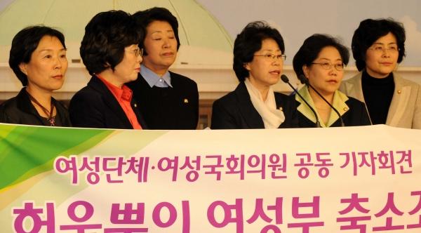 2008년 2월 이명박 정부가 여성가족부를 여성부로 축소 존치시키는 정부조직 개편안을 발표하자, 한국여성단체연합과 통합민주당 여성 국회의원들이 ⓒ뉴시스·여성신문