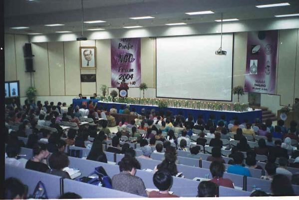 2004년 6월 Beijing+10를 기념해 열린 태국 NGO포럼 ⓒ한국여성단체연합