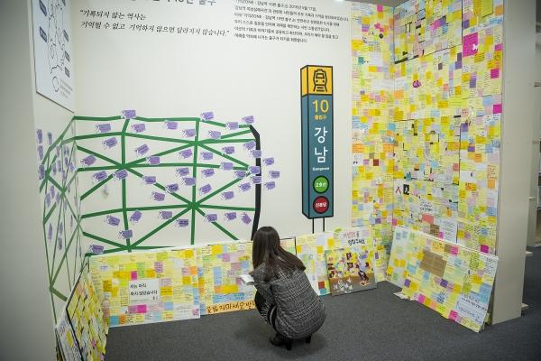 성평등도서관 '시민 기억 존(zone)'이 보존하고 있는 강남역 여성살해사건 관련 추모자료 ⓒ서울시여성가족재단