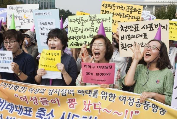2015년 9월 '제20대 총선 여성 국회의원 30% 실현을 위한 여성공동행동'이 서울 여의도 새누리당 당사 앞에서 '여성의 정치참여 확대를 위한 정치개혁 방안 발표' 기자회견을 갖고 있다. ⓒ이정실 여성신문 사진기자